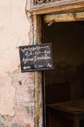 Marrakech-1665