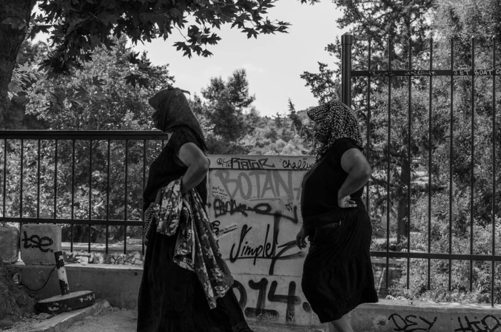 Atenas, 2015